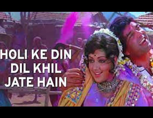 Holi Ke Din Hindi Lyrics - Sholay (1975)
