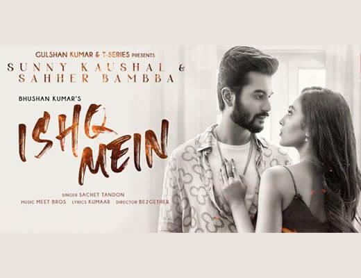 Ishq Mein Hindi Lyrics – Sachet Tandon