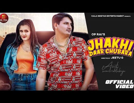 Jhakidaar Chubara Hindi Lyrics – Amit Saini Rohtakiya