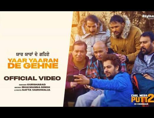 Yaar Yaaran De Gehne Hindi Lyrics – Gurshabad