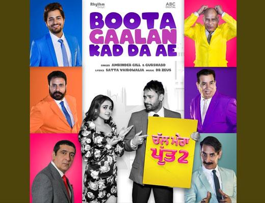 Boota Gaalan Kad Da Ae Hindi Lyrics - Amrinder Gill