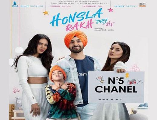 Chanel No 5 Hindi Lyrics – Diljit Dosanjh