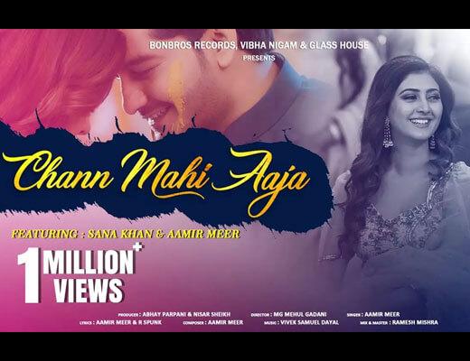Chann Mahi Aaja Hindi Lyrics – Aamir Meer