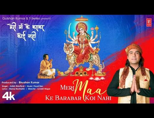 Meri Maa Ki Barabar Koi Nahi Hindi Lyrics – Jubin Nautiyal