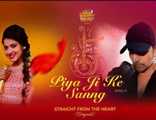 Piya Ji Ke Sanng Hindi Lyrics - Arunita Kanjilal