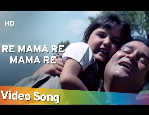 Re Mama Re Mama Re Hindi Lyrics – Md. Rafi